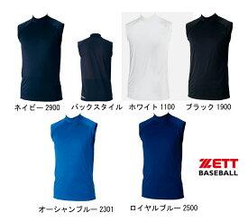 ゼットZETT野球用ハイブリットアンダーシャツ「ハイネック/ノースリーブアンダーシャツ」BO7720