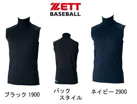 ゼットZETT野球用ハイブリットアンダーシャツ「タートルネック/ノースリーブアンダーシャツ」BO7730