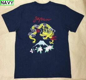 SALE【HOUSTON】SOUVENIR S/S T-SHIRT(DRAGON) / スーベニア S/S Tシャツ(龍)-全2色-【メール便対応】