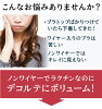 """It is amount of side bra glamore グラモアブラ one piece of article FT0123 scraper 胸脇肉育乳 breast enhancement side meat in the bloom of """"comfort bra which does not come"""" brassiere decollete clearly thickly decollete"""