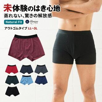 (穿的綳帶murenze MURENZE)天然的合身人拳擊家褲子(LL/3L)綳帶人褲子不冒蒸汽的吸汗速乾FT0063