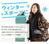 """""""I get cold measures are pretty it is warm it is warm I get cold and take it am sense of heat inner FT0117 length shorts Lady's bellyband underwear for bellyband three minutes made in Hoccori (ほっこり) bellyband underwear (three minutes length) / Japan"""