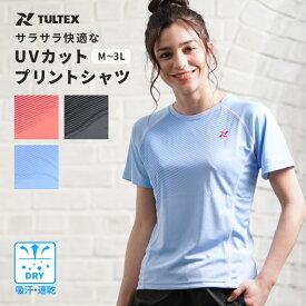 TULTEX(タルテックス) ハニカムメッシュ裏使い半袖シャツ / 半袖 Tシャツ 吸汗速乾 UV効果 紫外線カット ヨガ ジム フィットネス ランニング LX69396