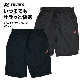 TULTEX(タルテックス) レディース UVカットハーフパンツ / ハーフパンツ スポーツ ジョギング UVカット ランニング アウトドア スポーツウェア ゴルフ ヨガ ジム