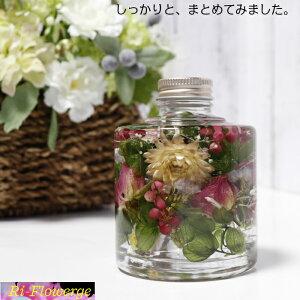 Ri-Flowerge ハーバリウム スタッキング 中瓶 グリーン ペッパーベリー カスミソウ
