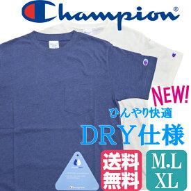 【【champion】チャンピオン Тシャツ ドライ メンズ 半袖 プレゼント メンズ ワンポケ c3k344 ポイント消化 ラッキーシール 週末限定