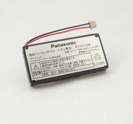 Panasonic デジタルコードレス電話機 バッテリーVB-C911A VB-C911 VB-C901KE 用 電池パックNTT デジタルコードレス電話機 バッテリーPEM-PS-SET1 用電池パック【BT10123B】