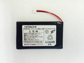 HITACHI コードレス電話機用バッテリー 純正品【HI-D5 BT】HITACHI/日立