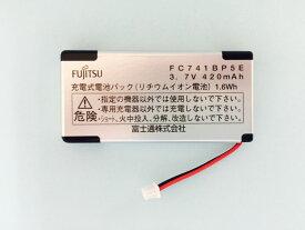 FUJITSU コードレス電話機用バッテリー 純正品【FC741BP5E】FUJITSU/富士通