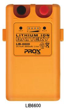 プロックス(PROX) リチウムイオンバッテリー(LIB6600)