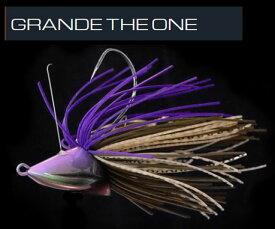 【お買い物マラソン】 ジークラック グランデザワン (GRANDE THE ONE) 1/2oz #003 パープルビターチョコ 1/2oz 【キャッシュレス5%還元対象】