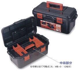 明邦 ハードマスター500 【キャッシュレス5%還元対象】