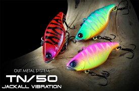 ジャッカル(Jackall) TN50 (ティーエヌ50) サイレント ウロコホロ スパークレッド 50 【釣具 釣り具】