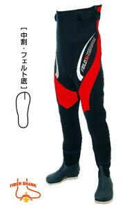 阪神素地 スリムウェーダー(中割) [ファイバーシャンク入り] ブラック 27X 【釣具 釣り具】