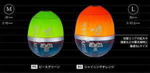 デュエル TGピースマスター遠投 シャイニングオレンジ シャイニングオレンジ M 00 【釣具 釣り具】