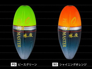 デュエル TGピースマスター感度 ピースグリーン B 【釣具 釣り具】