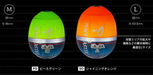 デュエル TGピースマスター遠投 シャイニングオレンジ シャイニングオレンジ M 3B 【釣具 釣り具】