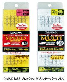 ダイワ(Daiwa) D-MAX 鮎SS プロパック ダブルテーパーハリス 4本イカリ(SS エアースピード) SS エアースピード 6.0号