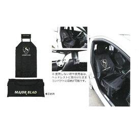 下野(シモツケ) MJB 防水シートカバー ヘッドレスト専用 ブラック
