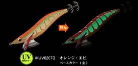 【お買い物マラソン】 エバーグリーン エギ番長 Type-D (ファストシンキング) オレンジ・エビ/金 オレンジ・エビ/金 4.0号