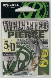 リューギ ウェイテッドピアス(WEIGHTED PIERCE) 3/0 【釣具 釣り具】