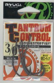 リューギ タントラムコントロール(TANTRUM CONTROL) 4/0 【釣具 釣り具】
