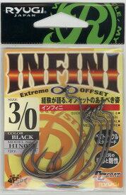 リューギ インフィニ ブラック 5/0 【釣具 釣り具】