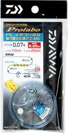 ダイワ(Daiwa) Prolabo(プロラボ)メタコンポII AS張り替え仕掛けMK-Z 0.1MK-Z 【キャッシュレス5%還元対象】
