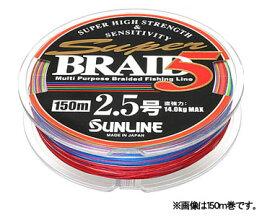 【消費増税前最終 お買い物マラソン】 サンライン(Sunline) スーパーブレイド5 200m巻 1