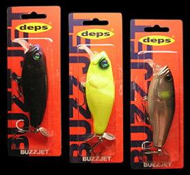 デプス(deps) バズジェット #27 コスミックピンク 【釣具 釣り具 お買い物マラソン】