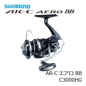 シマノ(Shimano) AR-Cエアロ BB C3000HG /スピニングリール ショアキャスティング 【釣具 お買い物マラソン】