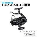 シマノ NEW エクスセンスLB [EXSENCE LB] C3000MPG