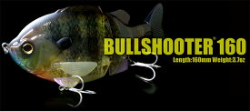 デプス(deps) ブルシューター160SS #11 スポーニングギル 160 【釣具 釣り具 お買い物マラソン】