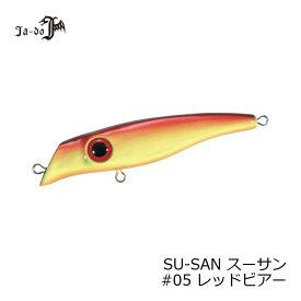 邪道 スーサン 05 レッドビアー 【釣具 お買い物マラソン】