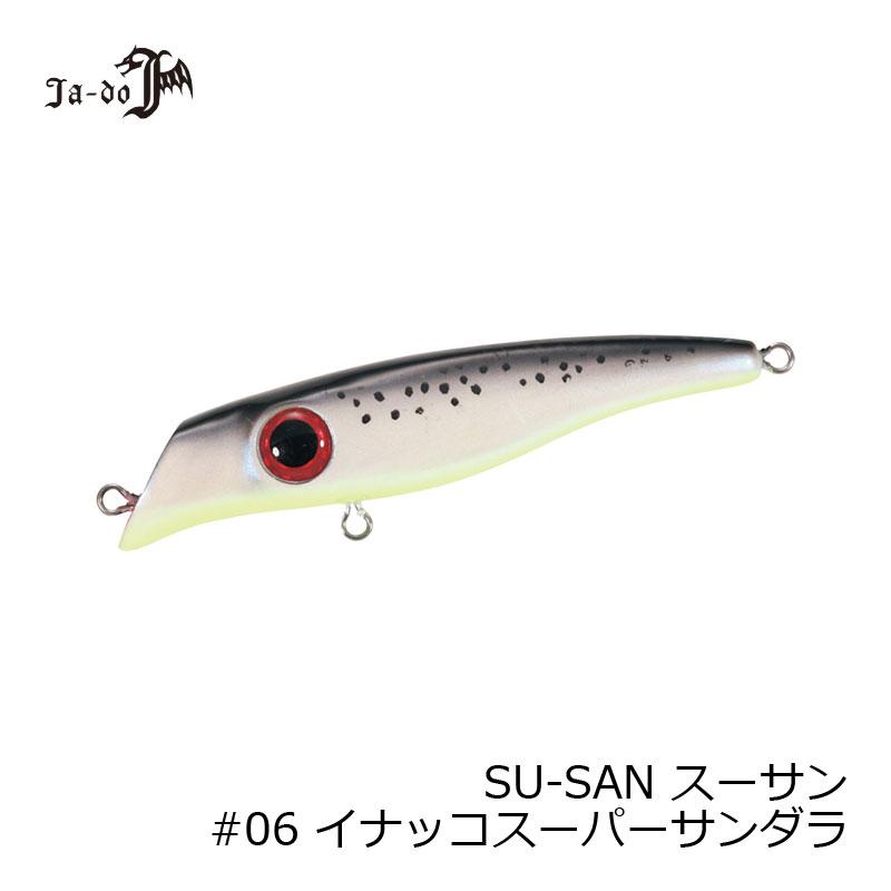 邪道 スーサン 06 イナッコスーパーサンダラ