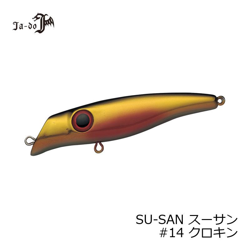 【お買い物マラソン】 邪道 スーサン 14 クロキン