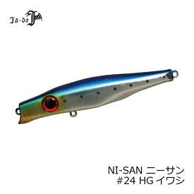 邪道 ニーサン 24 HGイワシ 【釣具 釣り具】