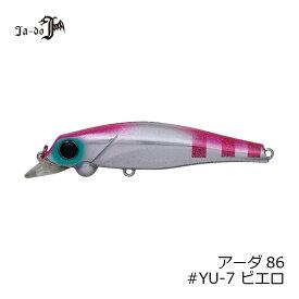 邪道 アーダ86 9g(10g) YU-7 ピエロ 【釣具 お買い物マラソン】