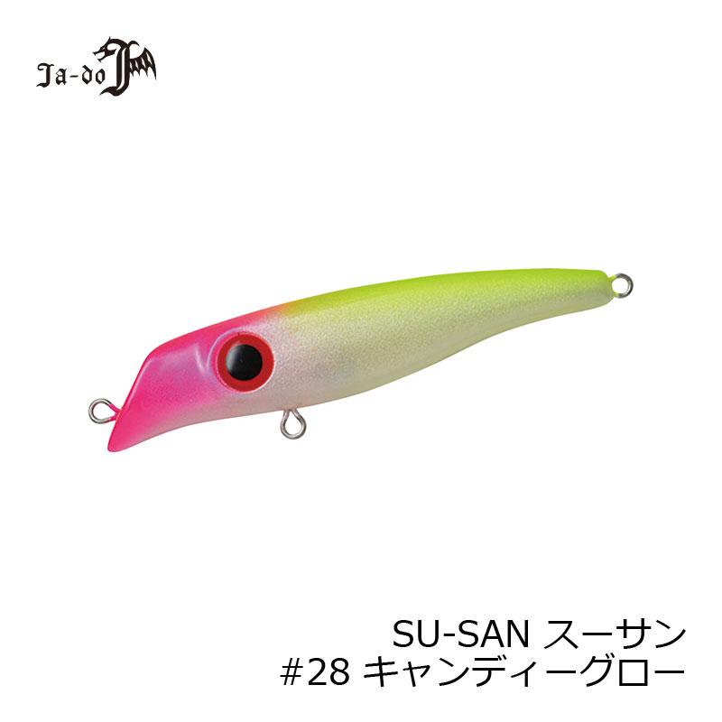 【お買い物マラソン】 邪道 スーサン 28 キャンディグロー