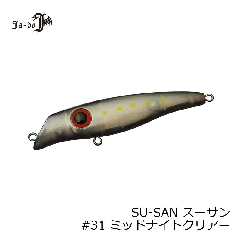 【お買い物マラソン】 邪道 スーサン 75 31 ミッドナイトクリアー