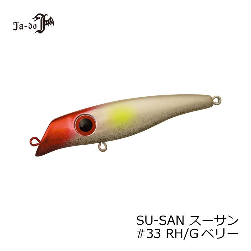 邪道 スーサン 75 33 RH/Gベリー