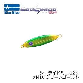 ブルーブルー シーライド ミニ 12g #M10 グリーンゴールド