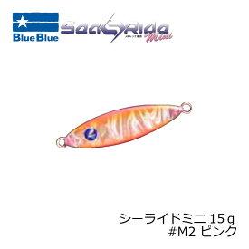 ブルーブルー シーライド ミニ 15g #M02 ピンク