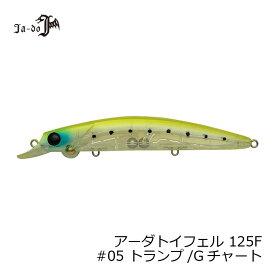 邪道 アーダ125 トイフェル 05 トランプ/Gチャート 【釣具 お買い物マラソン】