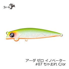 邪道 アーダ零INNOVATOR 07 ちゃおれ C/or 【釣具 お買い物マラソン】