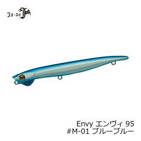 邪道 エンヴィー95 M-01 ブルーブルー