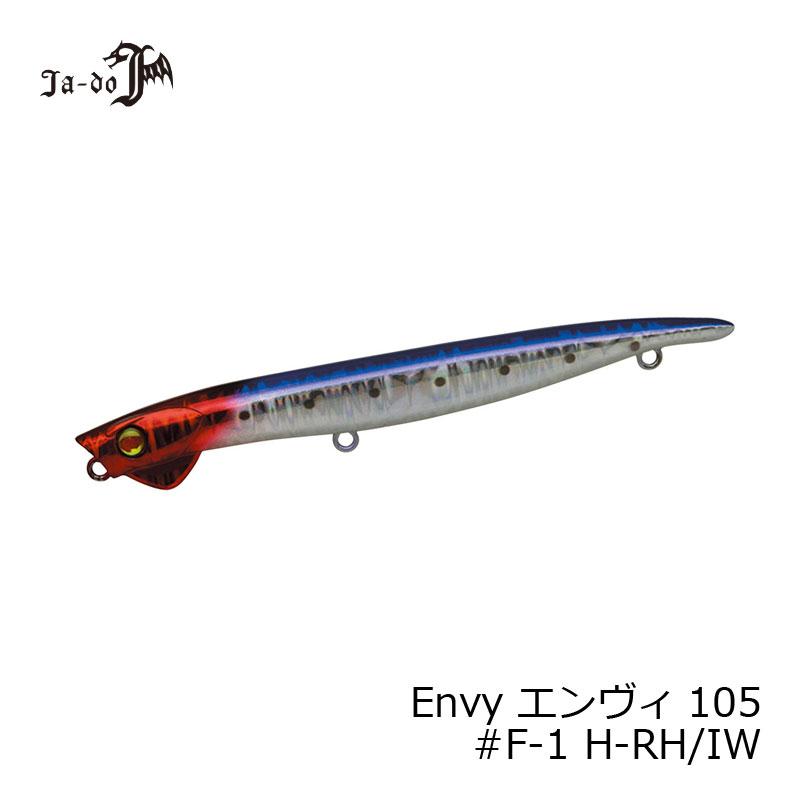 【楽天スーパーセール】 邪道 エンヴィー105 F-1 H・RH/IW