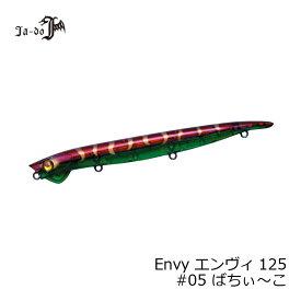 邪道 エンヴィー125 5 ばちぃ?こ