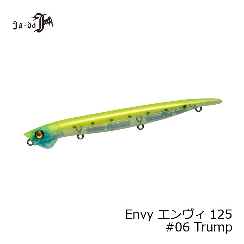 【楽天スーパーセール】 邪道 エンヴィー125 6 Trunmp