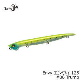 邪道 エンヴィー125 6 Trunmp